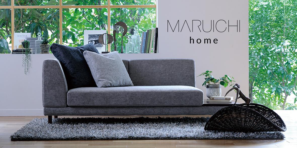 MARUICHI-home